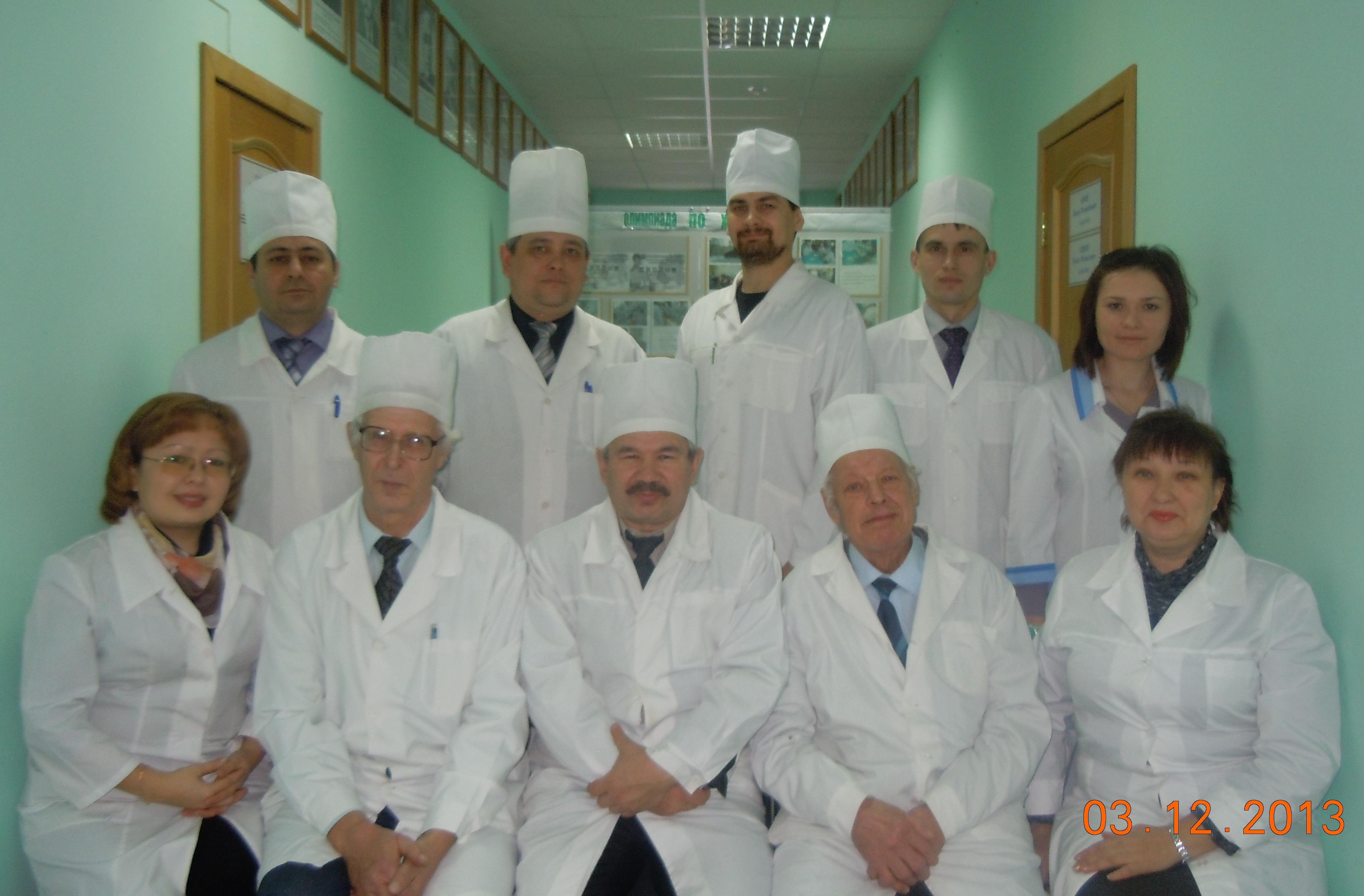 Кафедра топографической анатомии и оперативной хирургии